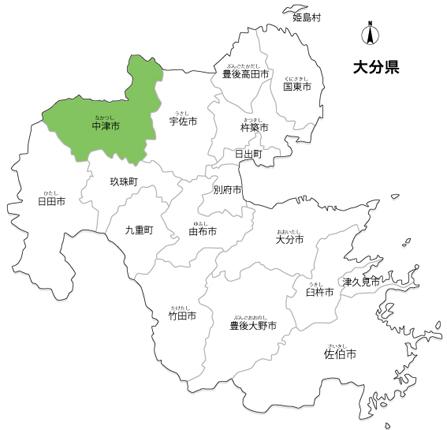 中津市は廃車の無料引取エリアです | 廃車マックス大分